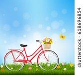 hello spring  | Shutterstock . vector #618696854