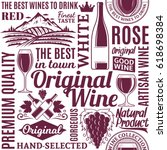 typographic vector wine... | Shutterstock .eps vector #618698384