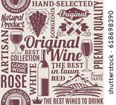 typographic vector wine... | Shutterstock .eps vector #618698390