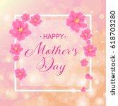 happy mothers day. retro... | Shutterstock .eps vector #618703280