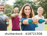 mature people in training... | Shutterstock . vector #618721508