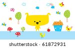 cute baby puppy holiday | Shutterstock .eps vector #61872931