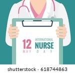 12 may. international nurse day ... | Shutterstock .eps vector #618744863