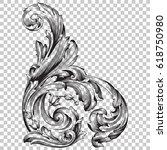 vintage baroque ornament retro... | Shutterstock .eps vector #618750980