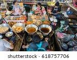 bangkok  thailand   april  09 ... | Shutterstock . vector #618757706