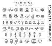 medical vector symbols   icons. ... | Shutterstock .eps vector #618759728