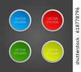 round banners set. vector color ... | Shutterstock .eps vector #618778796