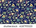 Stock vector seamless floral pattern 618795320