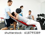 group of people exercising with ... | Shutterstock . vector #618795389