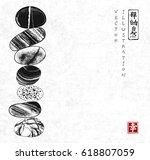 pebble zen stones balance on... | Shutterstock .eps vector #618807059