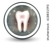 healthy tooth round shape icon  ... | Shutterstock . vector #618831593