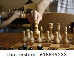 game of chess | Shutterstock . vector #618849233