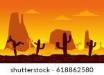 linear seamless desert... | Shutterstock .eps vector #618862580