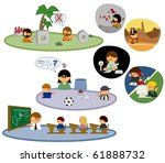 set of funny vector people icons | Shutterstock .eps vector #61888732