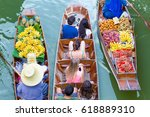 tourists visiting by boat at... | Shutterstock . vector #618889310