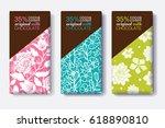 vector set of chocolate bar... | Shutterstock .eps vector #618890810