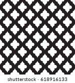 seamless moroccan pattern | Shutterstock .eps vector #618916133