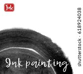 ink wash painting on white... | Shutterstock .eps vector #618924038