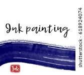 ink wash painting on white... | Shutterstock .eps vector #618924074