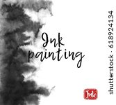 ink wash painting on white... | Shutterstock .eps vector #618924134