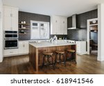 Stock photo modern kitchen with the lights off 618941546