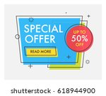 Trendy flat geometric vector banners. Vivid transparent banners in retro poster design style. Vintage colors and shapes. Blue, green, red and yellow colors. Special offer label. | Shutterstock vector #618944900