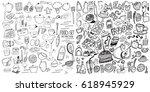 hand drawn food elements. set...   Shutterstock .eps vector #618945929