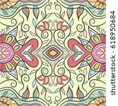 decorative hand drawn seamless... | Shutterstock .eps vector #618950684