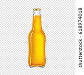 beer vector illustration   Shutterstock .eps vector #618974018