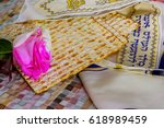 pesach matzo passover with wine ... | Shutterstock . vector #618989459