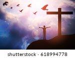 human hands open palm up... | Shutterstock . vector #618994778