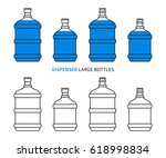 dispenser large bottles vector... | Shutterstock .eps vector #618998834