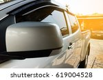 close up of side rear view... | Shutterstock . vector #619004528