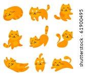 cartoon cute cats | Shutterstock .eps vector #61900495