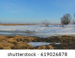 landscape of the melting snow... | Shutterstock . vector #619026878