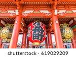 hozo mon gate of senso ji...   Shutterstock . vector #619029209