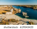abandoned rummu quarry from... | Shutterstock . vector #619043420