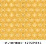 decorative ethnic ornament....   Shutterstock .eps vector #619054568