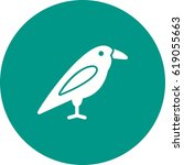 bird | Shutterstock .eps vector #619055663