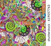 tracery seamless calming...   Shutterstock .eps vector #619057763