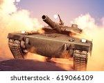Tank In The Smoke. 3d Render