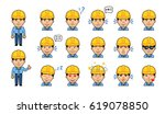 set of workman emoticons. funny ... | Shutterstock .eps vector #619078850