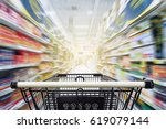 supermarket aisle with empty... | Shutterstock . vector #619079144