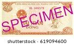 200 vietnamese dong bank note... | Shutterstock . vector #619094600