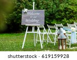 wedding ceremony decorations ... | Shutterstock . vector #619159928