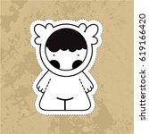 cartoon cute monsters. | Shutterstock . vector #619166420