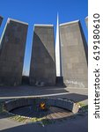 eternal flame in the Tsitsernakaberd memorial monument of the Armenian Genocide, Yerevan, Armenia. On 24th of April, 1915, 1.5 million civilian Armenians were killed by Ottoman Empire