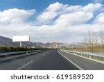tibetan expressway landscape... | Shutterstock . vector #619189520