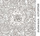 cartoon cute doodles hand drawn ... | Shutterstock .eps vector #619189568