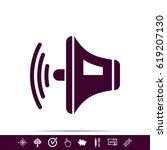speaker volume sign icon
